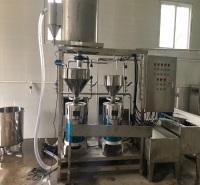 自动磨浆机批发商 豆制品设备 豆腐成套设备