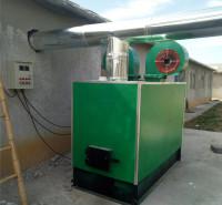 50万大卡燃煤热风炉价格 温室大棚热风炉 加温取暖 厂家直销