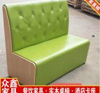 餐饮家具价格 实木餐桌椅厂家 济南卡座沙发 KTV沙发卡座 实木封边