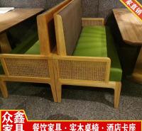 酒店连锁店 简易实木沙发 中西餐桌椅 实木封边卡座沙发 济南餐饮家具