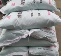 奥鑫 低温袋   橡胶配料袋 低熔点橡胶小料袋