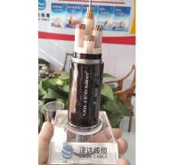 津海达生产电缆电线批发 防火YJV电缆 滨州津达线缆代理