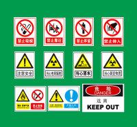 禁止通行标志牌 禁止驶入标志安全牌 禁止机动车通行标志安全牌