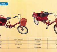 宏迪老年代步车 休闲三轮车批发厂家 欢迎询价