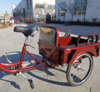 宏迪休闲三轮车 老年代步车报价 欢迎询价