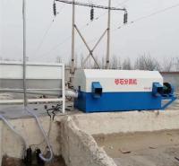 加工生产混凝土砂石分离机 福建商砼搅拌站砂石分离设备