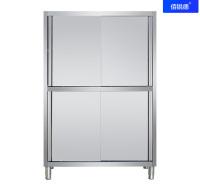 商用不锈钢保洁柜 四门碗柜 厨房四门碗柜 推拉门储物柜