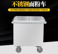 不锈钢小桶车 面粉车 不锈钢储藏搬运车 不锈钢厨具制品