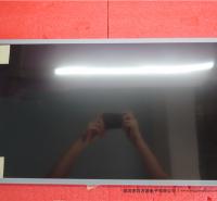 GV215FHM-N10 京东方液晶模组 工业液晶屏 医疗设备液晶屏