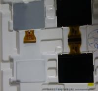 凌巨液晶模组GPM1125A0