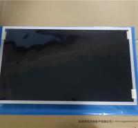 友达G270ZAN01.1工业液晶屏 工控屏 液晶模组