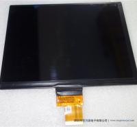奇美HJ080IA-01E液晶模组 工业液晶屏 医疗设备液晶屏