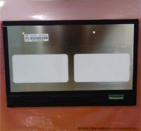 医疗设备液晶屏 HJ101IA-01Q液晶模组 工业液晶屏