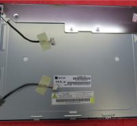 京东方液晶模组 HT150X02-100医疗设备液晶屏 工业液晶屏