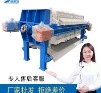 惠州压滤机 带式压滤机生产厂家 鸿发压滤机 铅锌矿尾矿脱水污泥污水环保设备
