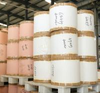 白色淋膜纸生产厂家 报价实惠 食品淋膜纸供应商
