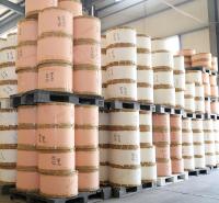 防油淋膜纸供货商 盛强出售 食品淋膜纸批发商