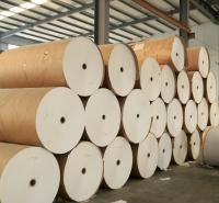 包装淋膜纸批发商 诚信商家供应 食品淋膜纸报价