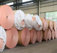 淋膜纸 牛皮淋膜纸供应商 山东牛皮淋膜纸报价