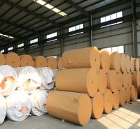 单光淋膜纸 包装纸供应商 大量供应