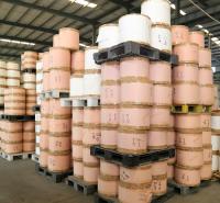 双膜淋膜纸 白色淋膜纸批发报价 工厂直售
