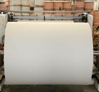 防油淋膜纸报价 报价实惠 山东食品淋膜纸厂家