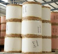 包装淋膜纸生产厂家 厂家直销 山东食品淋膜纸厂家