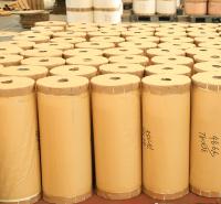 批发包装淋膜纸【荐】盛强纸制品 批发销售再生牛皮单光淋膜纸