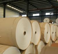 包装淋膜纸报价 厂家直售 食品淋膜纸报价