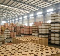 包装纸 淋膜纸供应 厂家直销