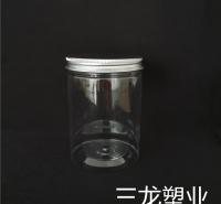 三龙塑业 供应花茶罐 塑料罐 厂家供应