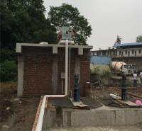 污水处理专用压滤机  全自动板框压滤机  三木压泥机