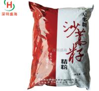 批发供应 沙蒿籽胶 食品级 沙蒿籽胶 质量保证