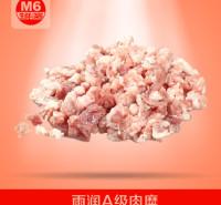 猪肉配送雨润品牌夹心肉米