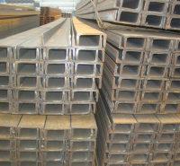 阳春槽钢厂家 晋和  禅城槽钢厂家 槽钢批发
