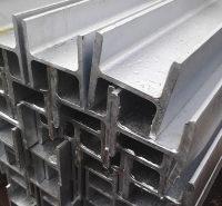 英德槽钢厂家 晋和  清远槽钢厂家 槽钢批发
