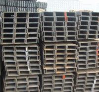 江门槽钢厂家 晋和  湖州槽钢厂家 槽钢批发