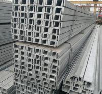 江门槽钢厂家 晋和  清远槽钢厂家 槽钢批发