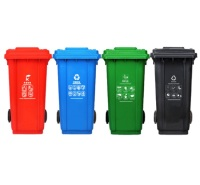 分类垃圾箱 户外垃圾桶 物业环卫挂车垃圾桶  大型分类垃圾桶