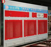 环保型脉冲打磨吸尘柜 干式打磨柜 打磨除尘柜 讯达质量保障