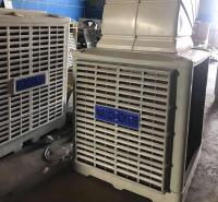 博信温控 养殖场冷风机 冷风机功率