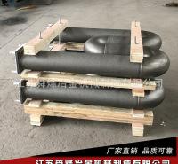辐射管 燃气辐射管 电热辐射管 陶瓷辐射管 碳化硅辐射管