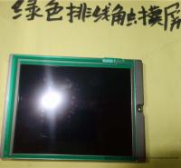 京瓷 KCG047QV1AE-G000液晶模组 工业液晶屏