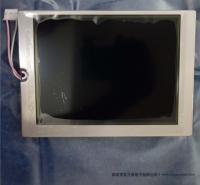 京瓷工控屏 液晶模组 工业液晶屏 KG057QV1CA-G000