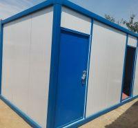 出售二手工地住人集装箱活动房    批量出售二手集装箱板房宿舍价格