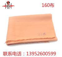 厂家供应 160布料 锦纶同性布 工业尼龙布