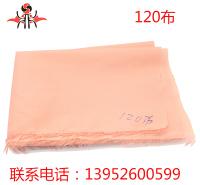 120抗裂保温布料 耐疲劳 高强度 厂家供应