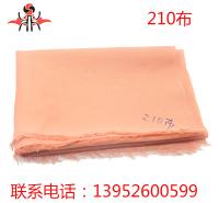 厂家供应210尼龙布料 工业锦纶同性布料 变形量大 拉扯强度高