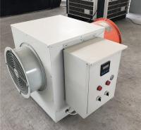 智能ptc陶瓷加热板暖风机 花棚恒温风机 车间无烟取暖器价格 欢迎来电华嘉