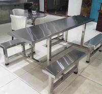 学生餐厅桌椅 不锈钢食堂餐桌椅 中学生 小学生 高中生餐桌椅价格